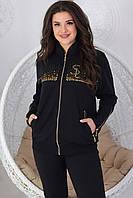 Демисезонный повседневный Женский костюм спортивного стиля украшенный стразами DMC
