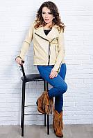Модная молодёжная куртка- косуха с эко кожи бежевая  42 -48 размер