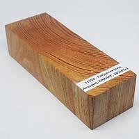 Стабилизированная древесина брусок Гледичия (вид Акации) КРИЛАТ 140х47х36