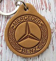 Автобрелок Mercedes Мерседес для ключей, фото 1