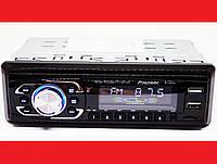 Автомагнитола Pioneer 2052BT Bluetooth ISO FM, USB, SD, AUX, фото 1