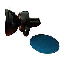 Магнитный Автомобильный Держатель для телефона Magnetic Air Vent (Black), фото 5