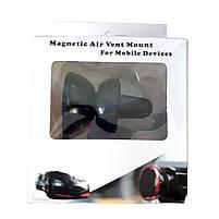 Магнитный Автомобильный Держатель для телефона Magnetic Air Vent (Black), фото 7