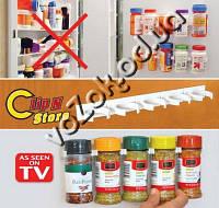 Органайзер для кухонного шкафа навесные полочки для специй Kitchen Clip N Store 4 планки