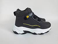 Демисезонные ботинки Sport на каждый день. Лёгкие, удобные. Хитовая модель в трёх цветах.