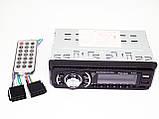 Pioneer BT2050 ISO - MP3+FM+2xUSB+SD+AUX + BLUETOOTH, фото 2