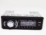 Pioneer BT2050 ISO - MP3+FM+2xUSB+SD+AUX + BLUETOOTH, фото 4