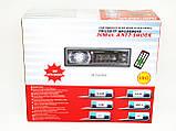 Pioneer BT2050 ISO - MP3+FM+2xUSB+SD+AUX + BLUETOOTH, фото 7