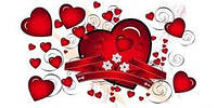 День Святого Валентина или что подарить на День Влюблённых
