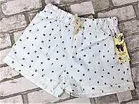 Женские шорты белые