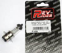 """Лампочка галоген P15D-25-3 (3 ус)  12V 35/35W (белая)  (блистер, S-head)   """"REV RIDER"""""""