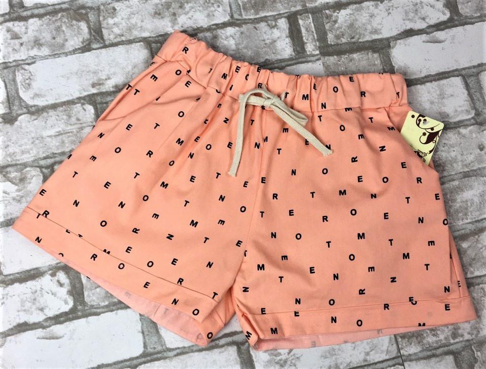 Женские шорты персиковые