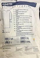 Хирургический халат с нетканого материала , Opero Mercator Medical стерильный XL W212100050