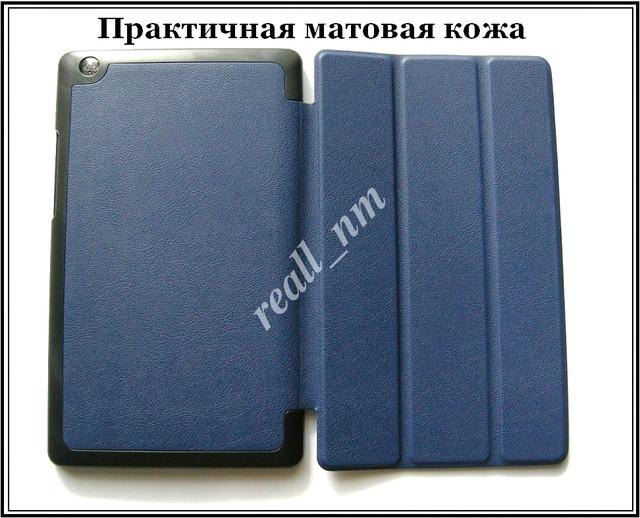 кожаный чехол Tri fold case Lenovo Tab 2 A8-50F A8-50LC