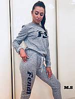 Женский спортивный костюм ангора