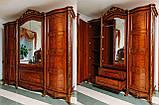 Спальня ПАРИЖ (класика), фото 5
