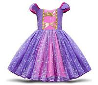 Детское карнавальное платье для девочки Рапунцель, принцессы Софии р. 100, 110, 120