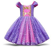Детское карнавальное платье для девочки Рапунцель, принцессы Софии р. 100, 110, 120 120