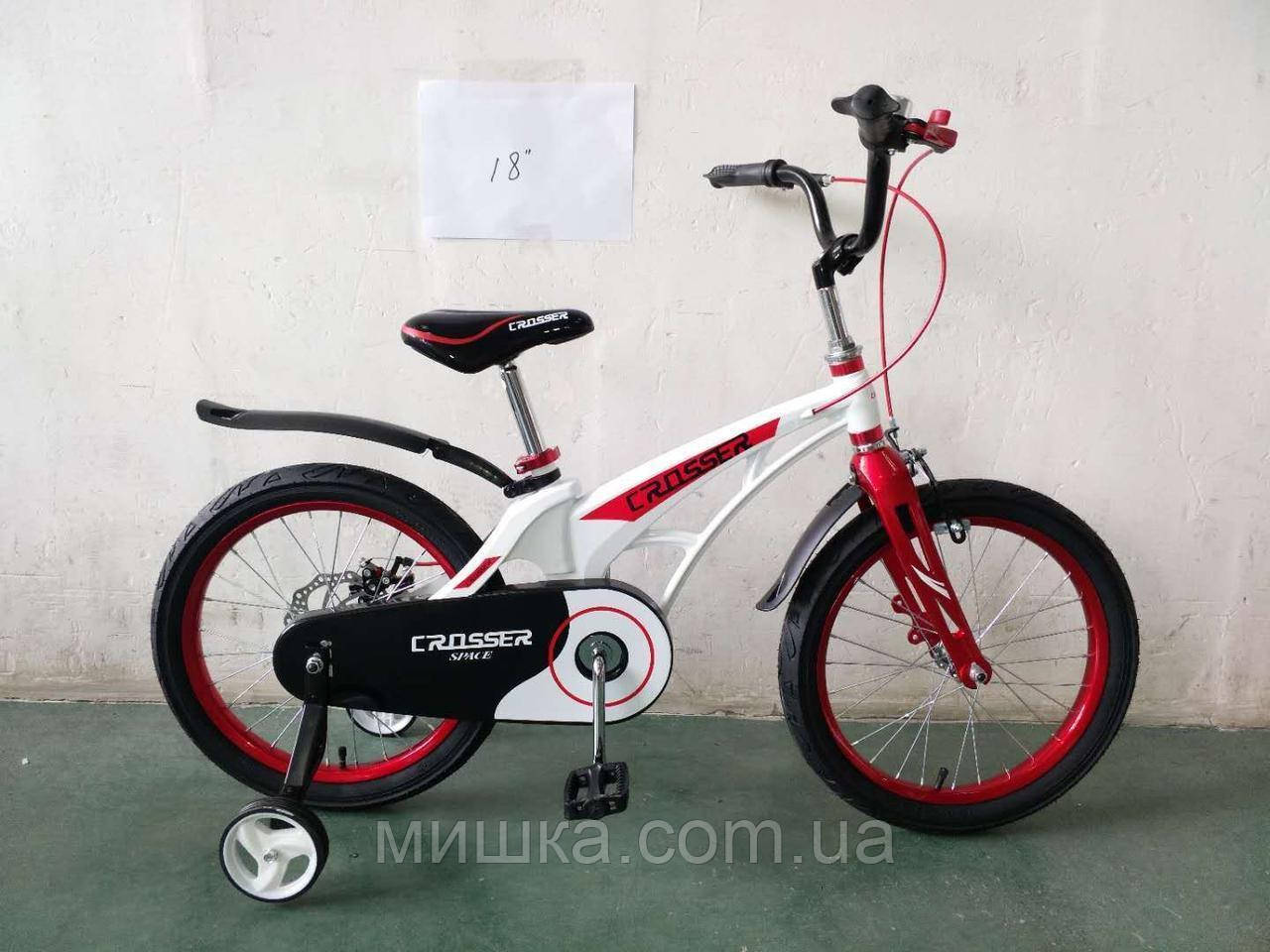 """Детский облегченный велосипед MAGNESIUM """"SPACE"""" 18"""" White"""