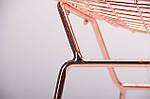 Стул Rubi (Руби), rose gold, Бесплатная доставка, фото 9