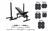 Силовой комплекс RN-Sport 162 кг. 4 грифа + 115 кг дисков + скамья и стойки, фото 1