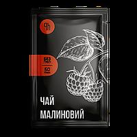 """Концентрат TM Ph """"Чай малиновый"""" 50г Дой Пак, 1шт (100шт/ящ)"""