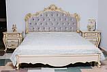 Спальня МІЛАН (клдассика), фото 2