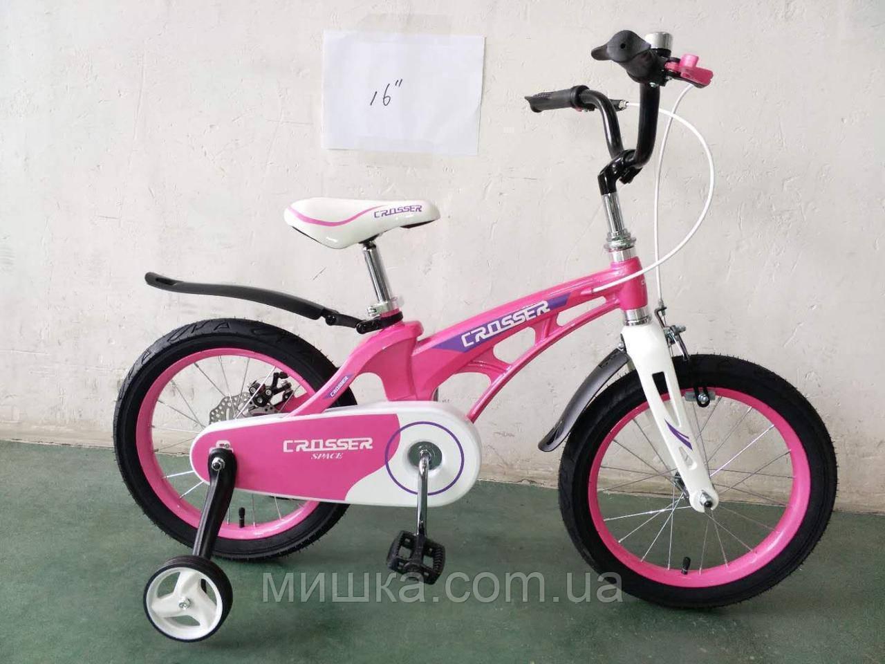 "Дитячий полегшений велосипед MAGNESIUM ""SPACE"" 20"" Pink"