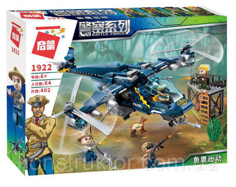 """Конструктор Brick/Qman 1922 """"Полицейский вертолет"""", 402 деталей"""