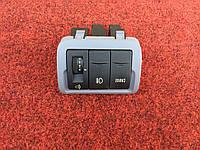 Кнопка круиз контроля Kia Magentis I