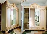 Спальня МІЛАН (клдассика), фото 9