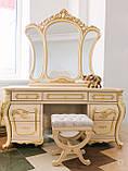 Спальня МІЛАН (клдассика), фото 10
