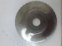 Отрезная фреза для труборезов Axxair LS8080