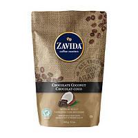 """Кофе зерновой Zavida Chocolate Coconut """"Шоколад Кокос""""Обжарка Светлая 340г"""