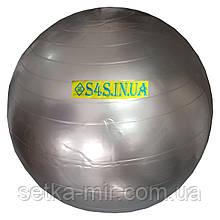 Мяч фитнес 55 см, глянец, King Lion +насос, цвета в ассортименте, Серебро