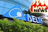 Читайте новости от Delta Electronics первыми!