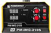 Cварочный полуавтомат, инверторная сварка POWERMAT PM-IMG-210S, фото 8