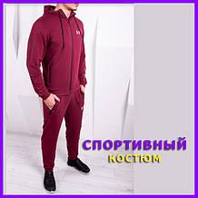 Спортивний костюм чоловічий Under Armour| Спортивний костюм андер армор - бордо.
