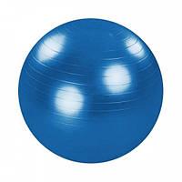 Мяч для фитнеса HMS 1766EG 65 см