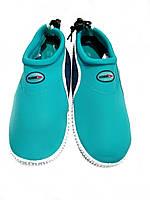 В наличии аквашузы, коралки, обувь для плаванья (женские).