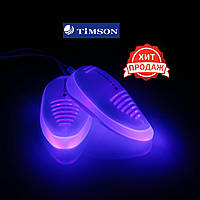 ТИМСОН VIP Ультрафиолетовая сушилка для обуви антигрибковая