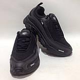 46 р. Чоловічі кросівки Reebok DMX чорні Остання пара маломірки, фото 4