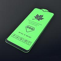 3D стекло на Vivo U3x