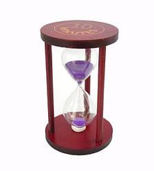 Песочные часы 10 минут в круглой деревянной подставке фиолетовый песок