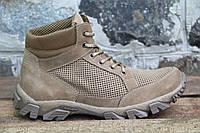 Тактические ботинки c перфорацией № 2