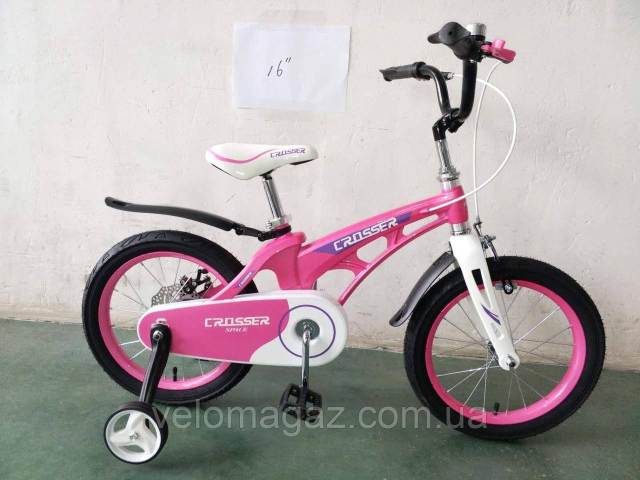 """Детский облегченный велосипед MAGNESIUM """"SPACE"""" 14"""" Pink"""