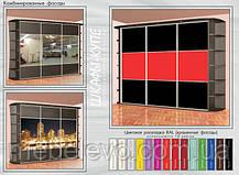 Шкаф-купе 3 двери Ультра 240х60 h-225, ТМ Феникс, фото 2