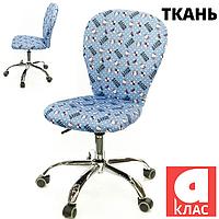 Кресло АКЛАС Джокей CH PR Голубое