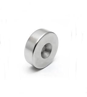 Магнит-кольцо с зенковкой D25-d7,5/4,5хh3 мм - S, Намагниченность N42