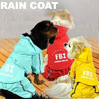Дождевик-Трансформер FBI для собак крупных пород. Одежда для собак.
